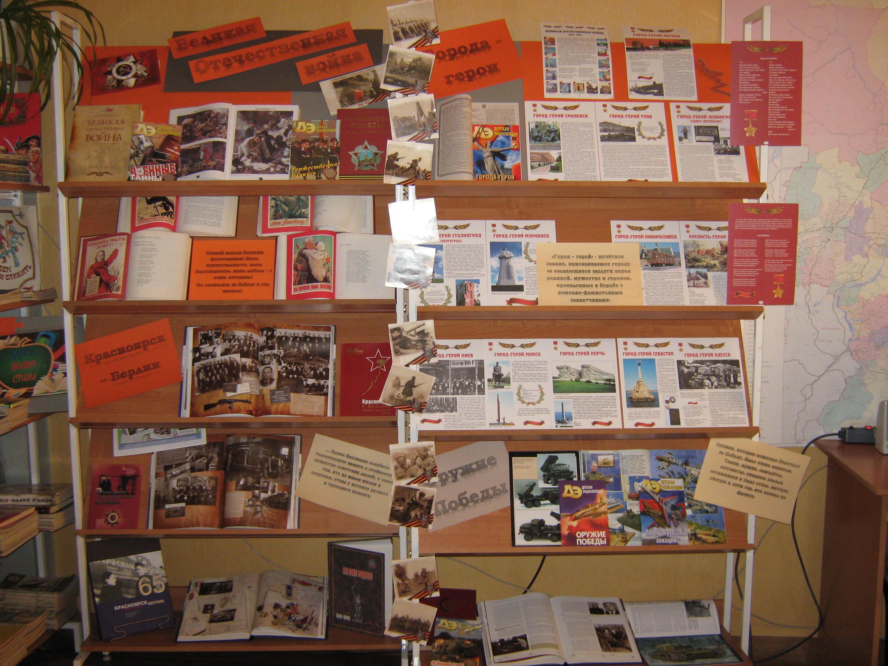 рисунок и схема проекта школьная столовая 22 века