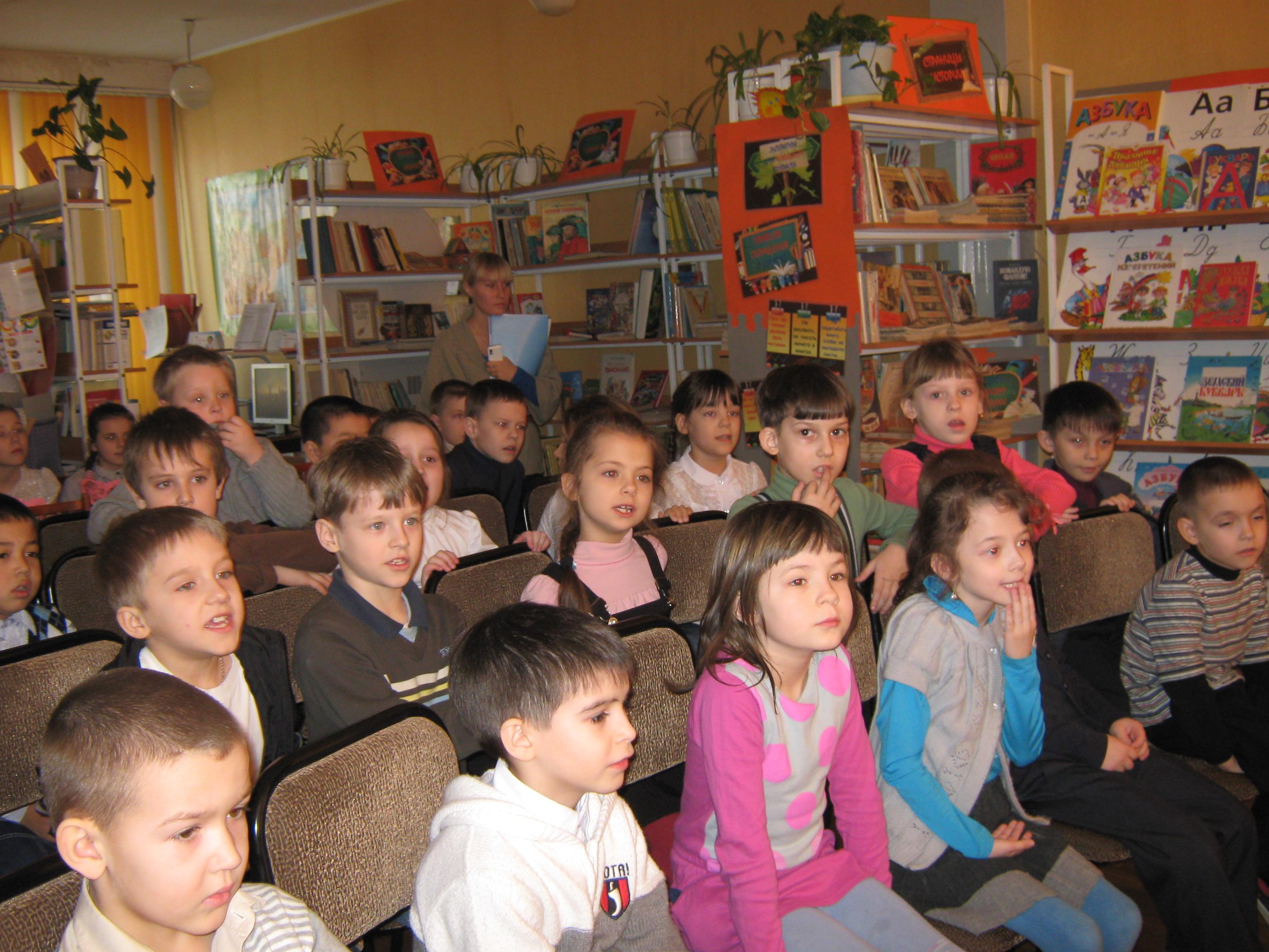 Программа для библиотеки в школе