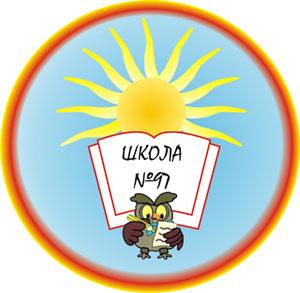 Расположение г красноярск район